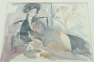 20th Century Chinese Watercolour Painting Signed & Seal Mark NO RESERVE.
