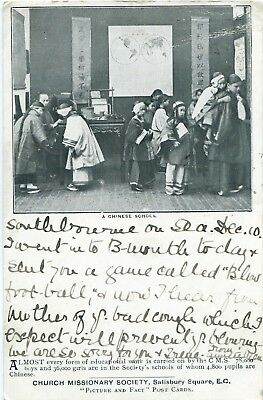China - A Chinese School - Old Postcard View