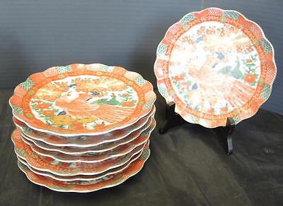 "Eight  Vintage Arita 7 1/4"" Salad Plates - Imari Peacock Pattern"