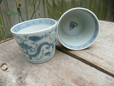 Chinese   Vintage/antique   Cup/bowls