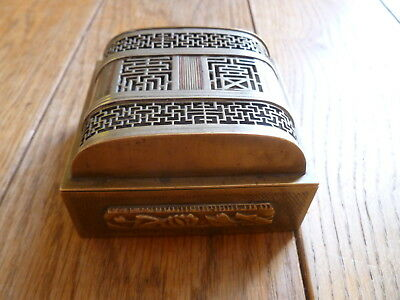 Antique Chinese Metal Box, Paktong, Brass & Copper