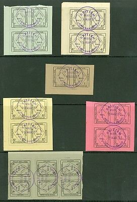 Madagascar 1895 issues, values to 4/-, 1d, 4d, 6d & 2/- in blocks of 4...