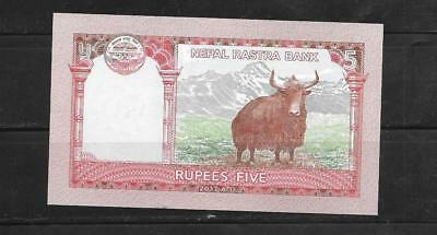 Nepal 2017 5 Rupees Unused New Banknote Paper Money Currency Bill Note
