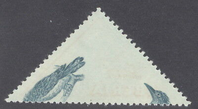 Liberia 1953, 5c bird triangle, center is MISSING, printed on gum NH #344