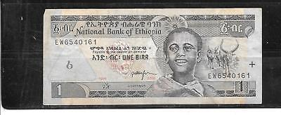 ETHIOPIA #46d 1998 VG CIRC OLD BIRR BANKNOTE PAPER MONEY CURRENCY BILL NOTE