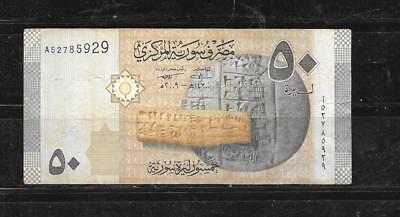 Syria #112 Very Good Circulated 2009 50 Pounds Banknote Paper Money  Bill Note