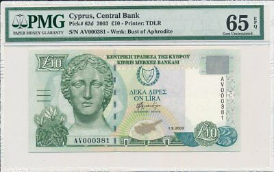 Central Bank Cyprus  10 Pounds 2003 Low no.000381 PMG  65EPQ
