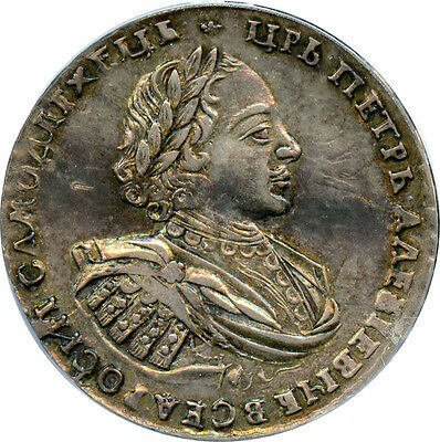Stunning Russian Rouble 1721 Peter The Great Choice SCARCE