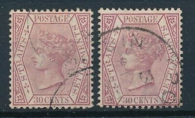 [58885] Straits Settlements 1882-99 lot 2x good Used Very Fine stamp
