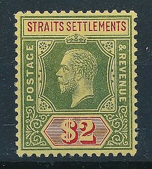 [58916] Straits Settlements 1921-32 good MH Very Fine stamp