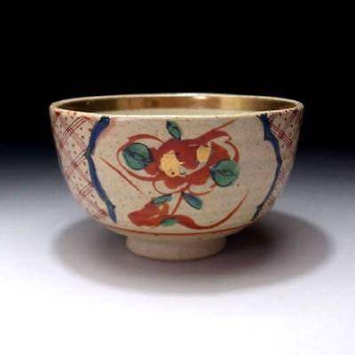 SO9: Vintage Japanese Hand-painted Pottery Tea Bowl, Kyo Ware, Flower