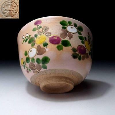 HB1: Vintage Japanese Hand-painted Pottery Tea Bowl, Kyo ware, Flowers