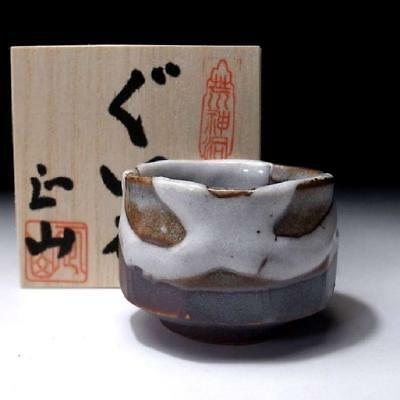 HM7: Japanese Sake Cup of Shino Ware by Famous potter, Shozan Kato