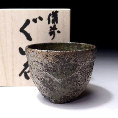 HA5: Vintage Japanese Pottery Sake cup, Bizen ware with wooden box