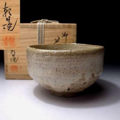 ZQ3: Japanese Pottery Tea bowl, Seto ware with Signed wooden box