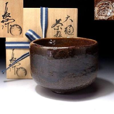 DC3: Japanese Tea Bowl, Ohi Ware by the 1st Class potter, the 2nd Choami Ohi