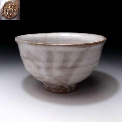 BE7: Japanese Pottery Tea Bowl of Hagi ware by Famous Seigan Yamane