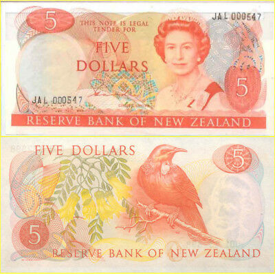 New Zealand Scarce Low Serial $5 JAL 000547 Hardie II Paper Banknote issue p171a