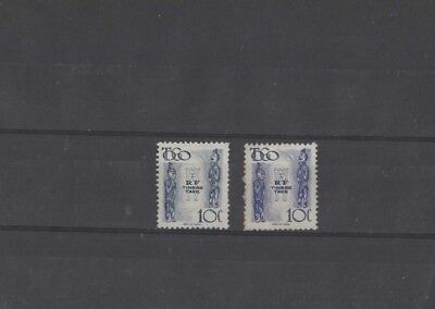 TOGO , TYPE D21 POSTAGE DUE, 1947, D185 10c BLUE, MH