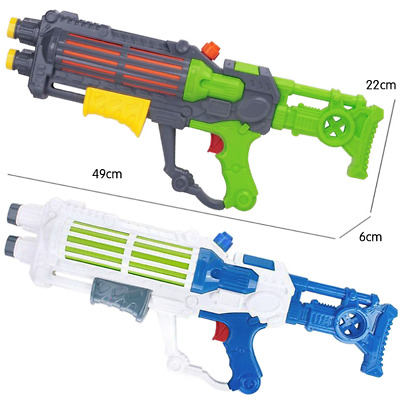2x Water Gun Star Wars Storm Trooper Pump Action Pistol Outdoor Super Soaker Toy