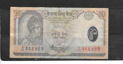 Nepal #54 2005 Vg Circ Polymer 10 Rupees Banknote Paper Money Currency Bill Note
