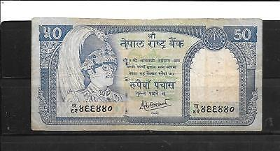 Nepal #33C 1987 50 Rupees Vg Circ Old Banknote Paper Money Currency Bill Note