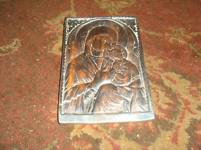 """Christianity Icon Plaque - Madonna and Child - Aluminum 4 1/4"""" x 6 1/2"""""""