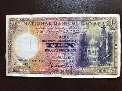 """EGYPT P23c 1950 """"MOSQUE OF SULTAN"""" 10 EGYPTIAN POUND Very LOW SERIAL"""