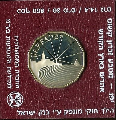 1989 Israel 1 New Sheqel Silver Proof Jaffa Sites in the Holy Land Commemorative
