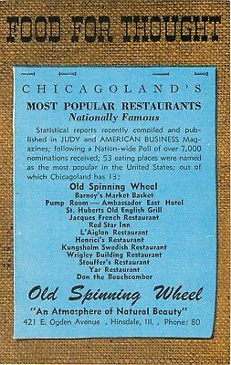 c1940s Old Spinning Wheel Restaurant, Hinsdale, Illinois Postcard