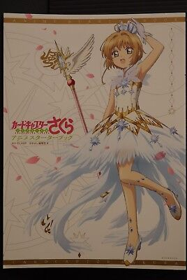JAPAN Clamp: Cardcaptor Sakura: Clear Card Hen Anime Starter Book