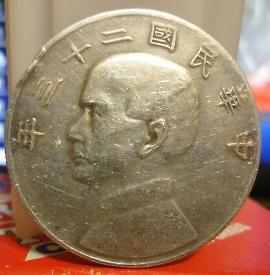 China 1934 (Year 23)~1 Dollar/Yuan  Y#345~ Free USA Shipping