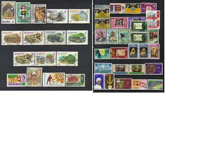 (509) Bahamas 1964-1980 Used Collection Cat £29+