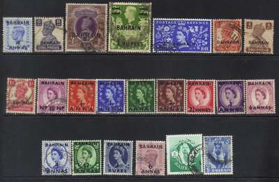 Bahrain 1938-1960 Small Used Selection Cat £40