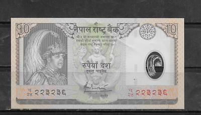 Nepal #54 2005 Unused Polymer 10 Rupees Banknote Paper Money Currency Bill Note