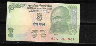 INDIA #88Ae VG USED  5 RUPEES 2004 BANKNOTE PAPER MONEY CURRENCY BILL NOTE