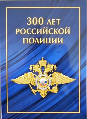 RUSSIA RUSSLAND 2018 SP Block 258 300th Ann russian Police Polizei Ernennung MNH