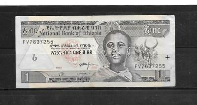 ETHIOPIA #46d 1998 VF CIRC OLD BIRR BANKNOTE PAPER MONEY CURRENCY BILL NOTE