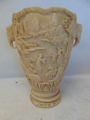 Tall Vintage Oriental Themed RESIN VASE/ PLANTER With Elephant Handles - G20