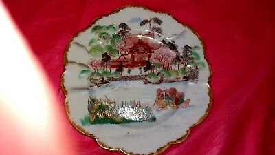 "Lovely Vintage/Antique  Oriental/Japanese 6"" Plate"
