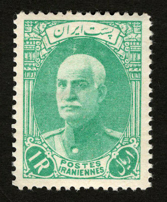Middle East / Persia   Sc.# 850 Unused Hinged old postage stamp,   MH