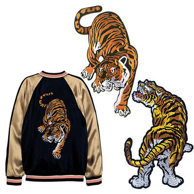 34cm Large Tiger Embroidered Animal Applique Sew Iron on Cloth Craft Patch Badge