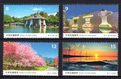 Taiwan 2018 Scenery Taichung City Set 4 MNH
