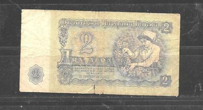 BULGARIA #94a 1974  GOOD CIRC OLD VINTAGE 2 LEVA BANKNOTE NOTE BILL CURRENCY