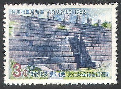 Ryukyus 1966 Ancient Buildings/Tomb/Heritage/Architecture/History 1v (n26929)