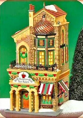 New Dept 56 Christmas Village In The City Russian Tea Room Retired 59245 Rare