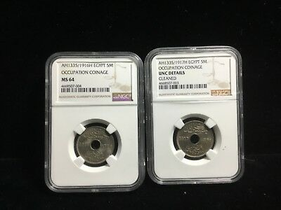 Ngc Ms 64 Unc Deatils 1916 1917 Egypt 5 Millimes Group Lot Of 2 42458,43227