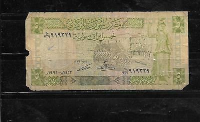 SYRIA #100e 1991 5 POUNDS GOOD CIRC OLD BANKNOTE PAPER MONEY CURRENCY BILL NOTE