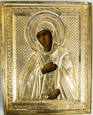 Old Antique Russian Icon of Saint Faithful Princess Anne Kashinskaya