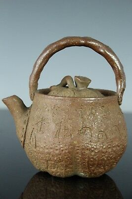 Jul144 Rengetsu Otagaki Type Poetry Sencha Pottery Teapot Kyusu Japanese Antique